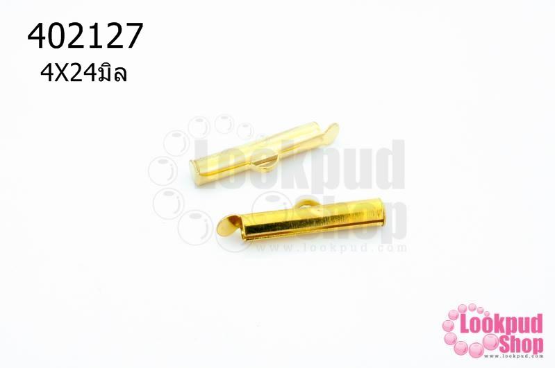 ปล้องร้อยเชือกห้อยพระ สีทอง 4X24มิล(10ชิ้น)