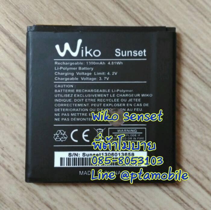 แบตเตอรี่ Wiko Sunset 2 (วีโก้ ซันเซ็ท 2)