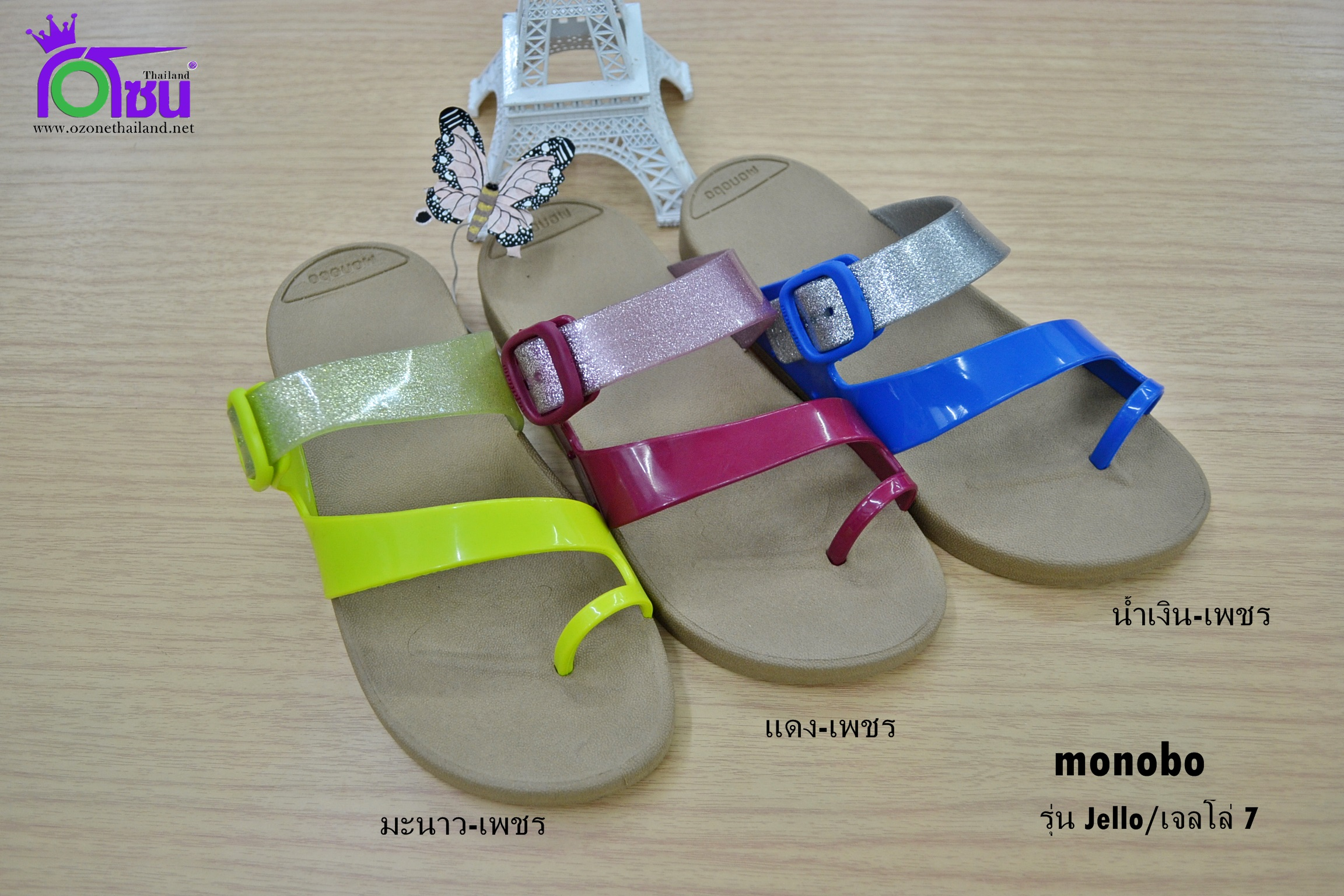 รองเท้า MONOBO โมโนโบ้ รุ่น Jello เจลโล่7 เบอร์ 4-8