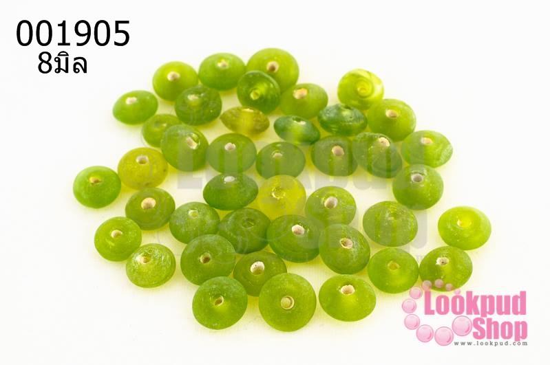 ลูกปัดแก้ว ทรงจานบิน สีเขียว 8มิล(1ขีด/100กรัม)