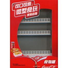 Coca Cola Coke Convenience Store Series Vol. 1, Fridge (for food)