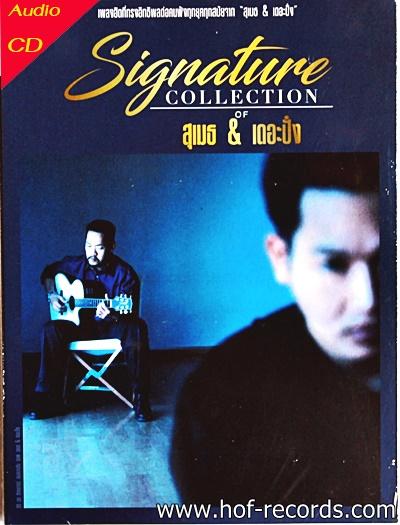 Cd สุเมธ & เดอะปั๋ง - Signature collection * new