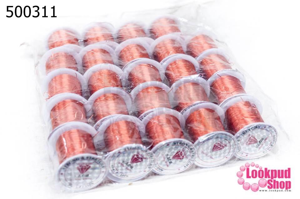 เอ็นยืด สีส้มเข้ม ม้วนเล็ก (25ม้วน)