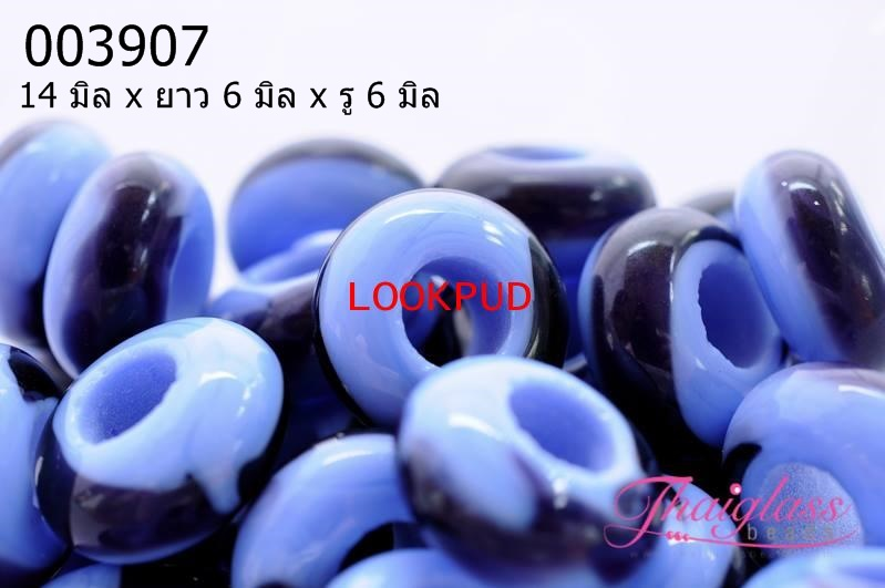 ลูกปัดแก้ว มีรู สีฟ้า ลายคลื่น ทรงล้อรถ ขนาด M กว้าง 14 มิล x ยาว 6 มิล x รู 6 มิล มิล