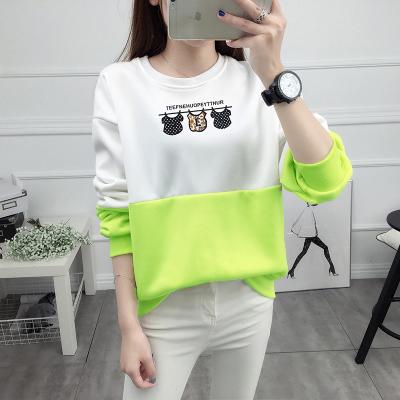 เสื้อแขนยาวแฟชั่นพร้อมส่ง เสื้อแขนยาวแต่งสีขาวสลับเขียว แต่งสกรีนตากเสื้อ +พร้อมส่ง+