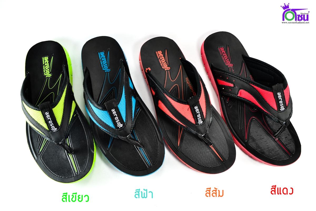 รองเท้า Aerosoft P2901 เบอร์ 39-43