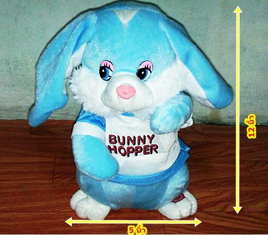 ตุ๊กตากระต่าย เต้นได้ ยกหูได้ มีเสียงเพลง( มาใหม่ )