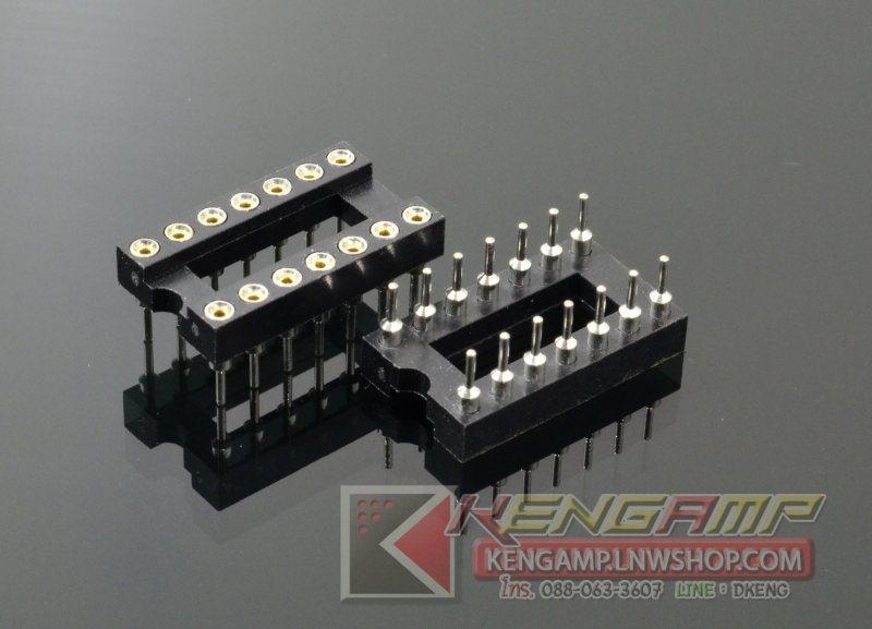 Socket DIP14(D) (10Pcs)