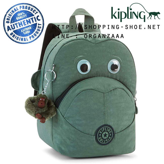 Kipling Fast Kids Backpack - Dark Green C (Belgium)