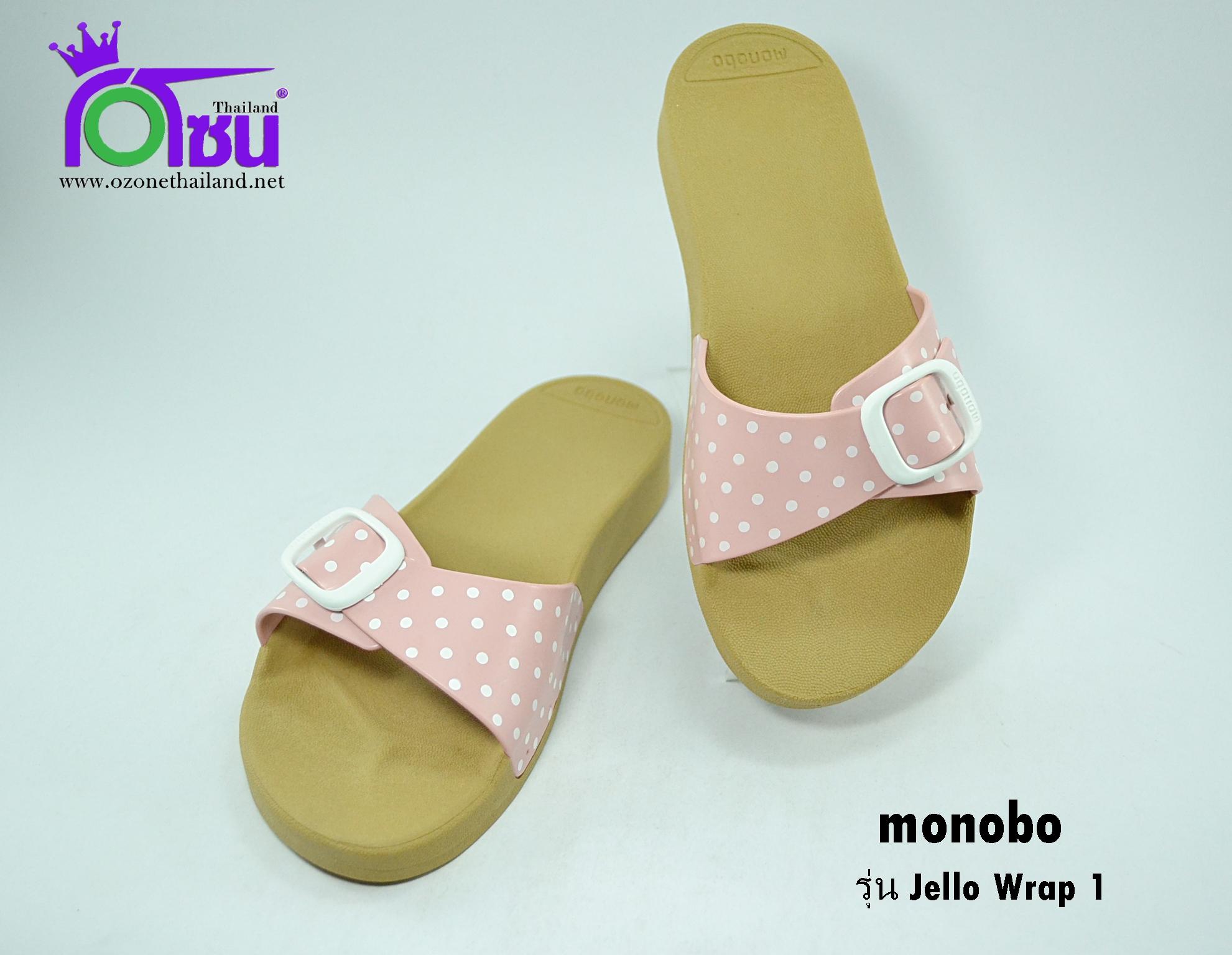 รองเท้าแตะ Monobo Jello โมโนโบ้ รุ่น Jello Wrapl 1 สวม สีเบส เบอร์ 5-8