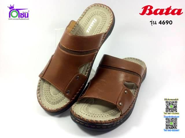 Bata (บาจา) สีน้ำตาล รุ่น4690 เบอร์39-45
