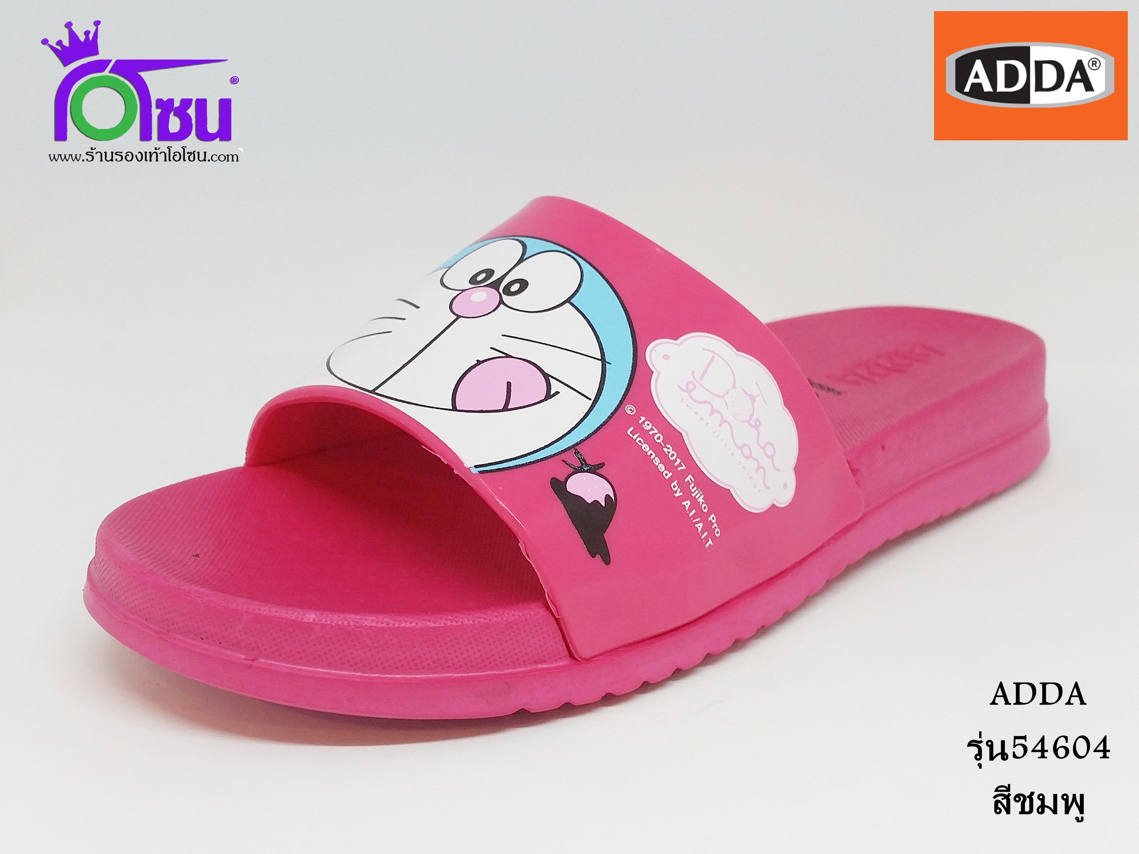 ADDA Doraemon แอ๊ดด้า โดราเอมอน รหัส 54604 สีชมพู เบอร์ 4-6