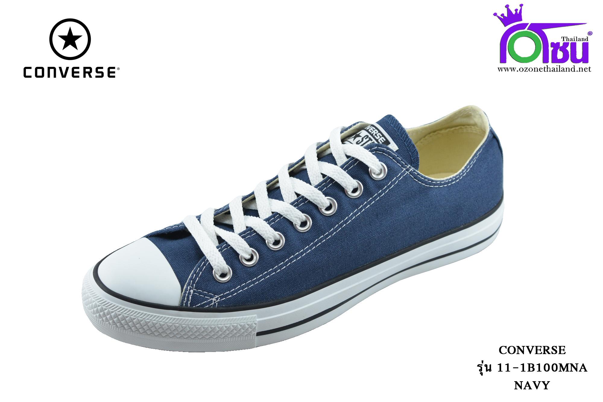 ผ้าใบ Converse All Star Dainty OX Sneakers (รุ่นคลาสสิค) สีกรม