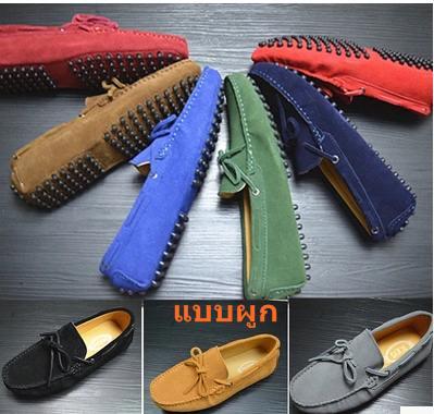 9สี 3แบบ พรีออเดอร์รองเท้า loafer รองเท้าคัทชู หนังกลับ 9สี สไตล์ tod แบบผูก C4 No.38-45 เขียวเข้ม เทา น่ำเงิน ฟ้า น้ำตาล ดำ เขียวขี้ม้า กากี น่ำเงินกรม