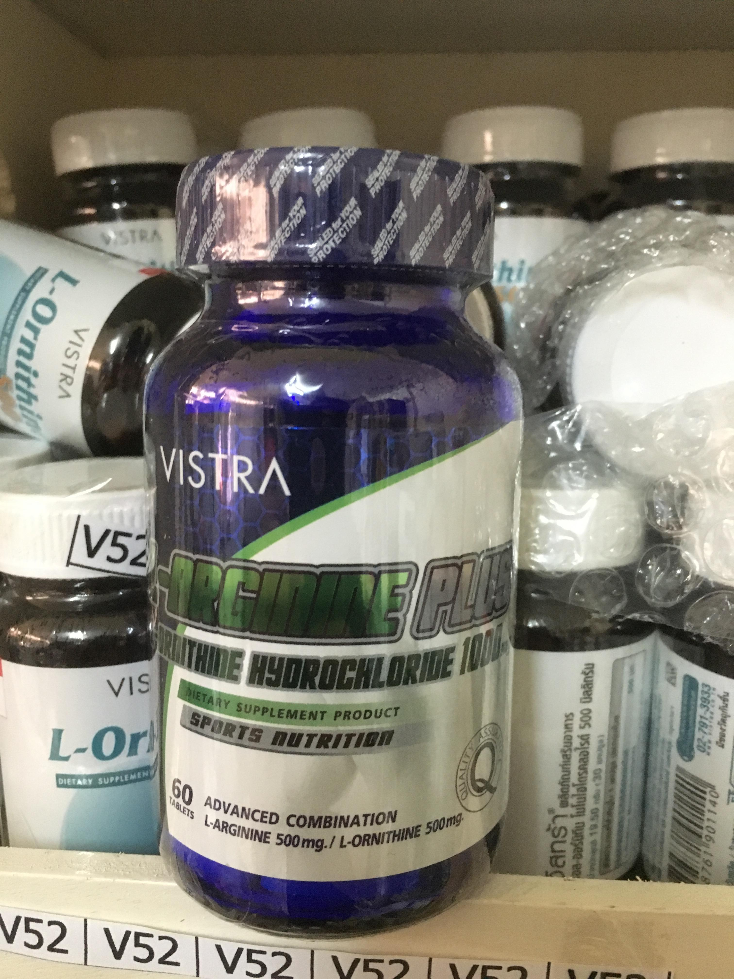 VISTRA L-ARGININE and L-Ornithine 500 mg 60 เม็ด คุ้มค่าคุ้มราคา