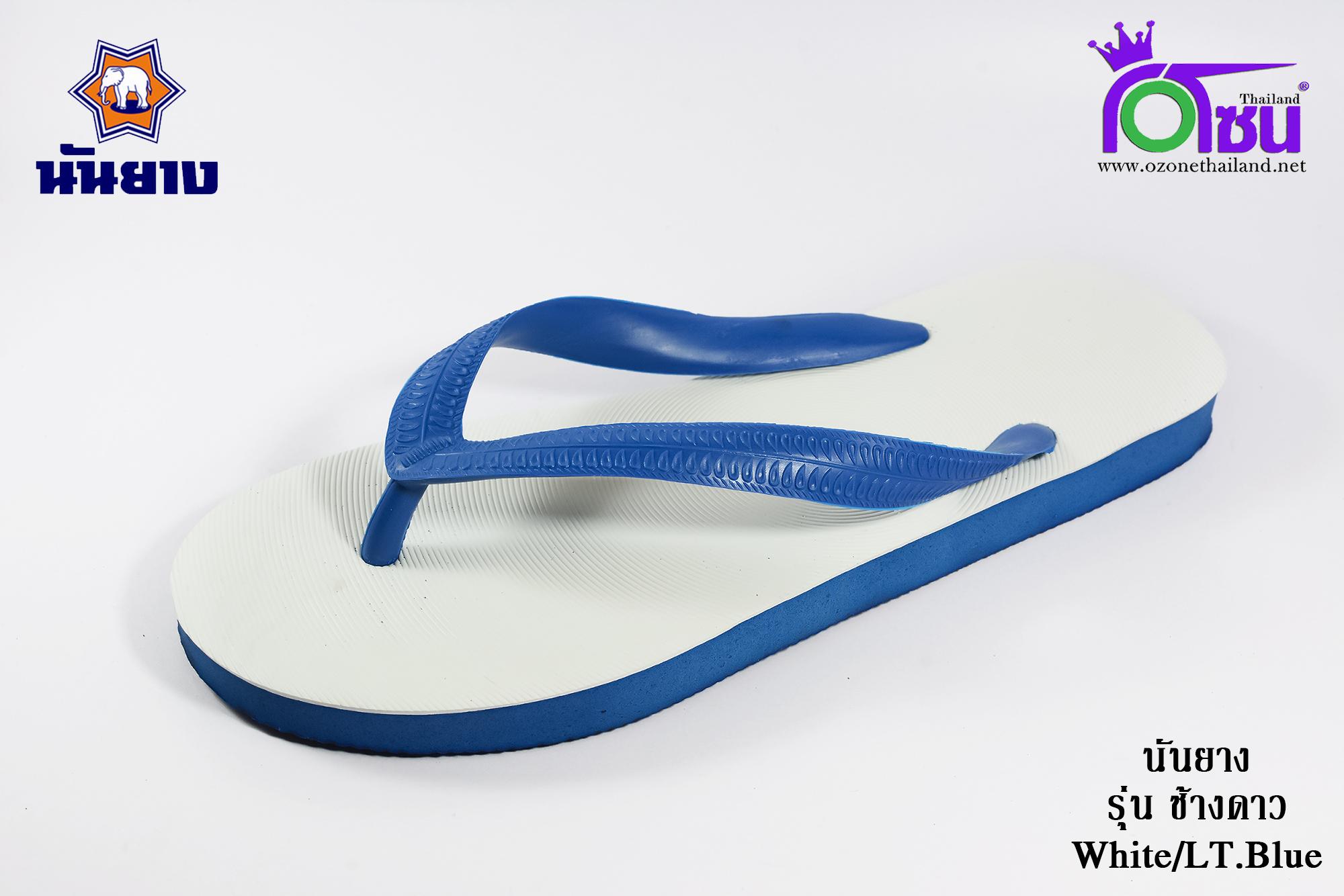 รองเท้าฟองน้ำ ช้างดาว สีน้ำเงิน เบอร์ 9,9.5,10,10.5,11