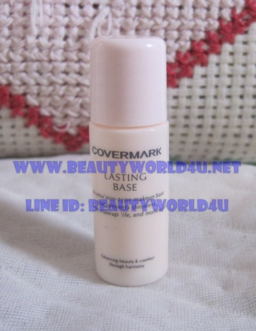 covermark lasing base ขนาดทดลอง