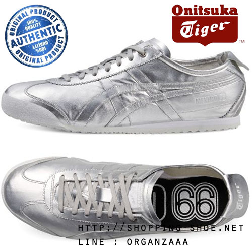 Onitsuka Tiger Mexico 66 Limited Edition - Premium Silver ของแท้ มีกล่อง ป้ายครบ