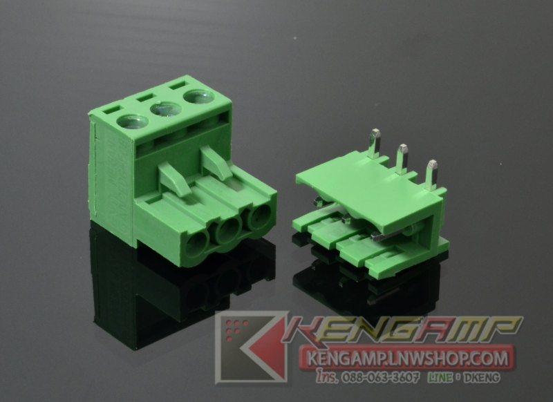 2EDG 5.08-3PL
