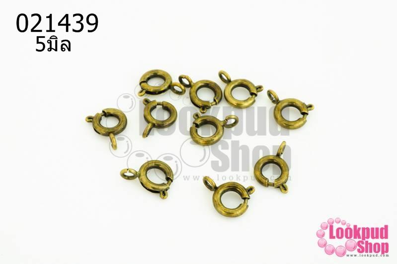 ตะขอก้ามปู แบบกลม สีทองเหลือง 5มิล(10ชิ้น)