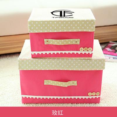 กล่องใส่ของ TFBOYS สีชมพู 1 ชุด