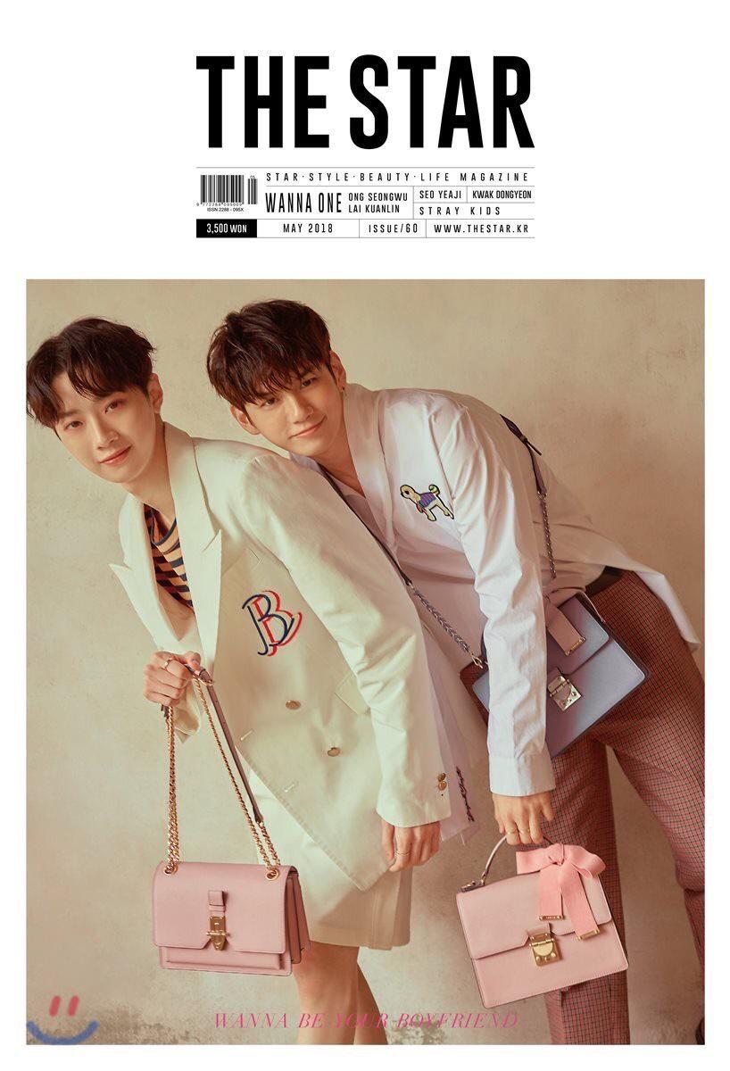 นิตยสาร THE STAR 2018.05 A Type ปก (#WannaOne : Ong Seong Woo, Lai Kuan-Lin)
