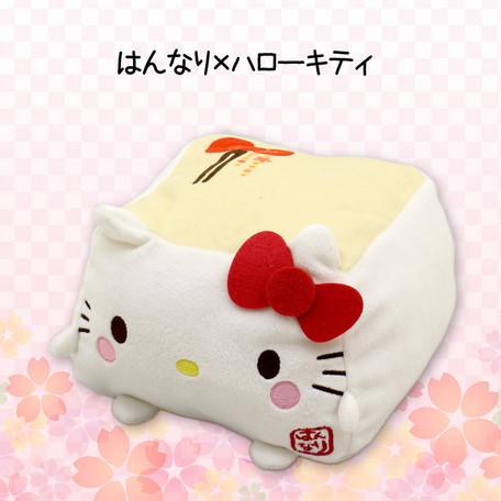 ตุ๊กตาเฮลโหลคิตตี้ Hello Kitty plush hannari &#x2606 Sanrio Petit series