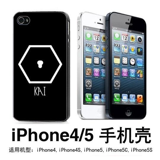 EXO เคส EXO KAI iPhone4/4s/5/5s