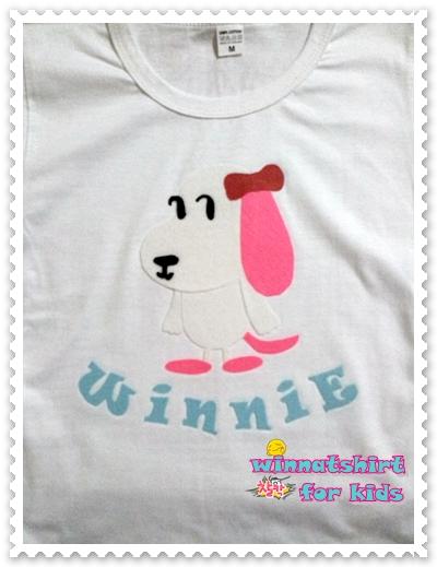 เสื้อยืดเด็ก ลายหมาหูชมพู Size M
