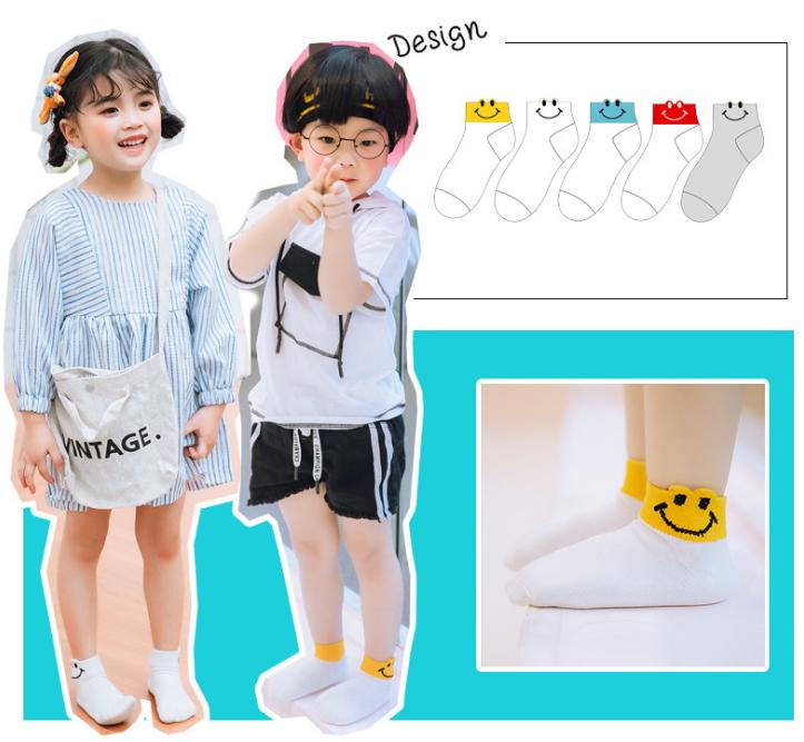 ถุงเท้าสั้น คละสี แพ็ค 10คู่ ไซส์ S (อายุประมาณ 1-3 ปี)