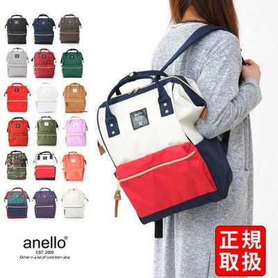 Anello Standard