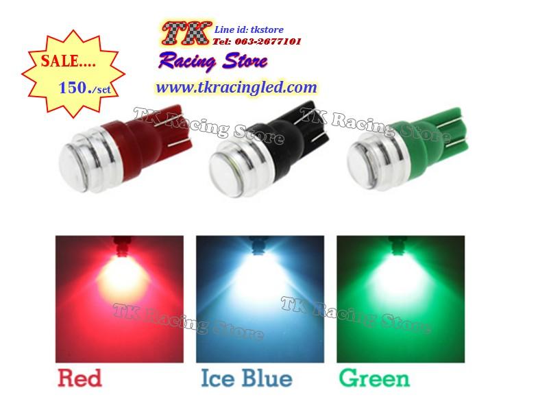 ไฟหรี่ LED ขั้ว T10