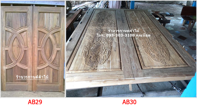 ประตูไม้สัก ขนาดมาตรฐาน 3 ขนาด 80x200 , 90x200 , 100x200หรือตามที่ท่านกำหนด ความหนา ของประตู 1.5 นิ้ว