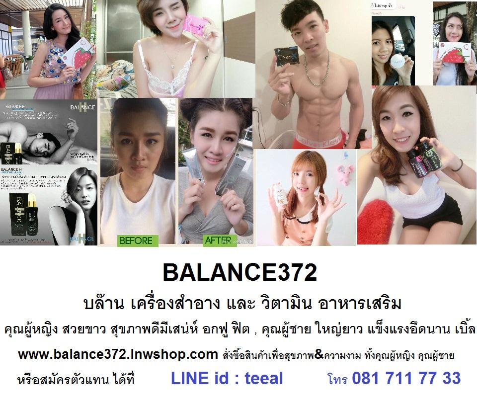balance372