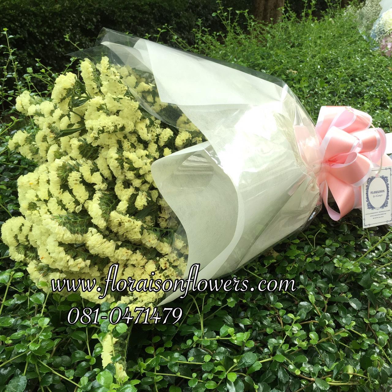 ช่อดอกไม้ โอกาสรับปริญญา (M)
