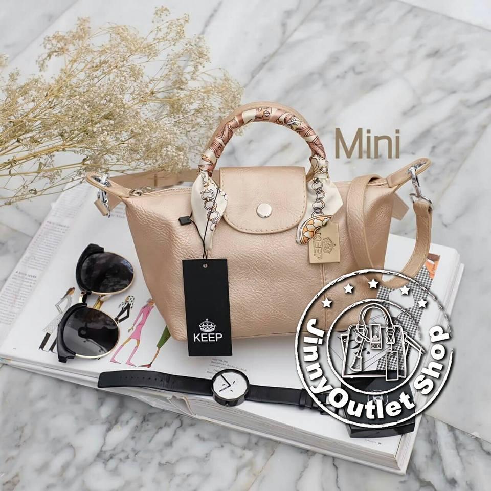 KEEP Longchamp Duo Sister-Mini size ( Luxury Gold )