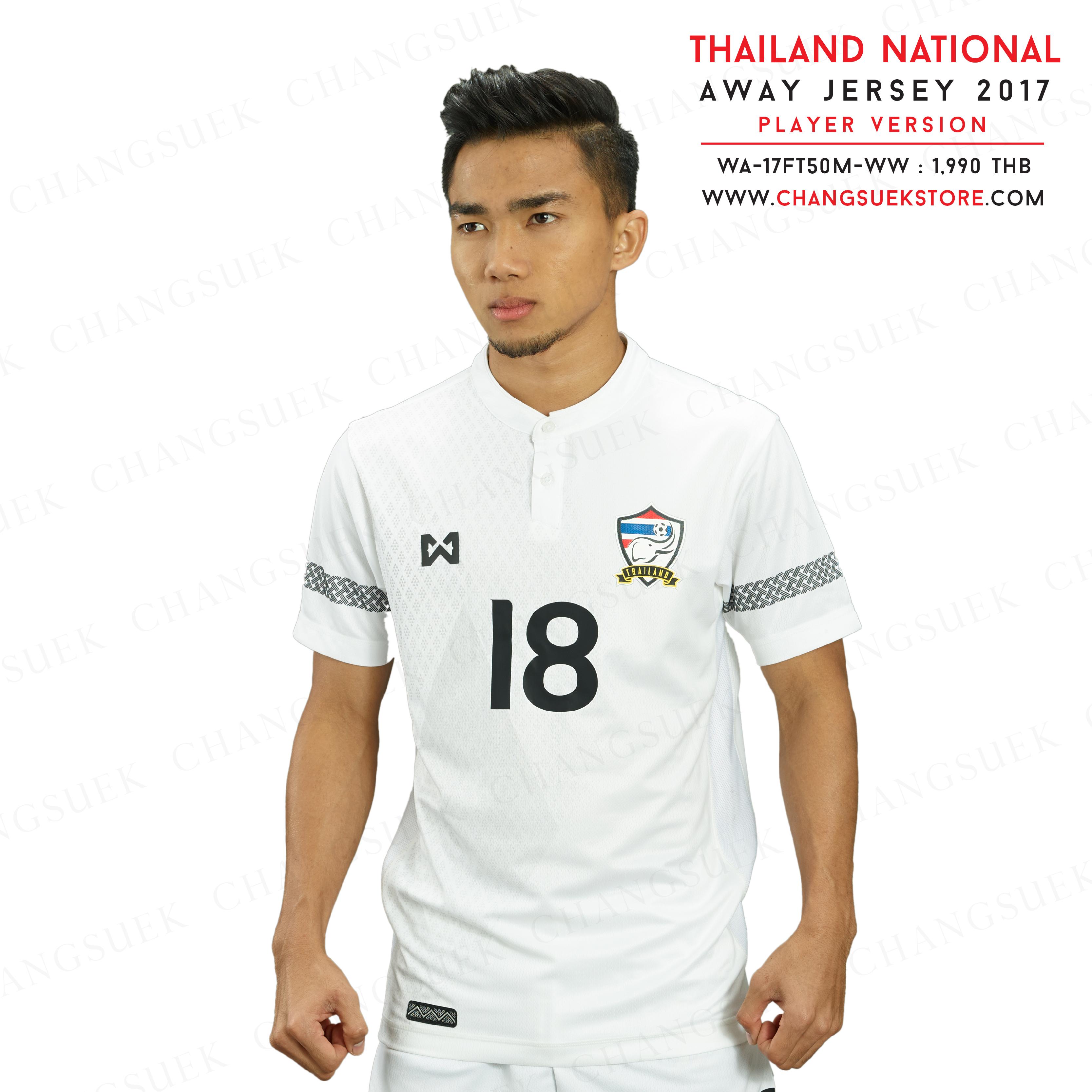 """เสื้อทีมชาติไทย """" ปราบไตรจักร """" แบบ PLAYER"""