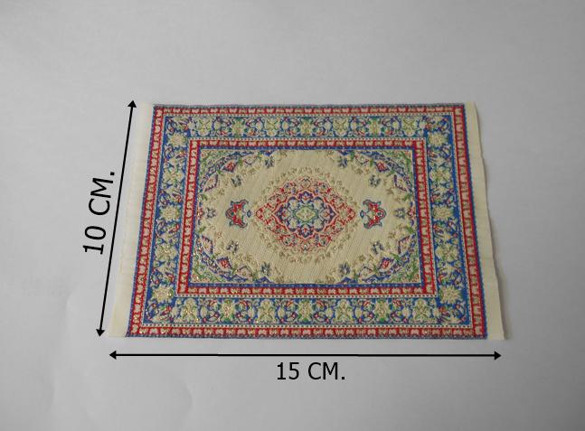 พรม (carpet)