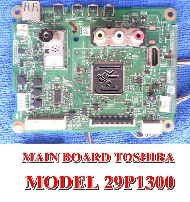 เมนบอร์ด TOSHIBA 29P1300