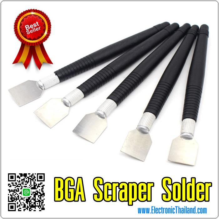BGA Scraper Solder