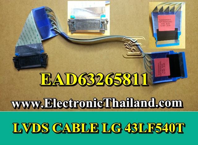 #LVDS CABLE LG 43LF540T EAD63265811