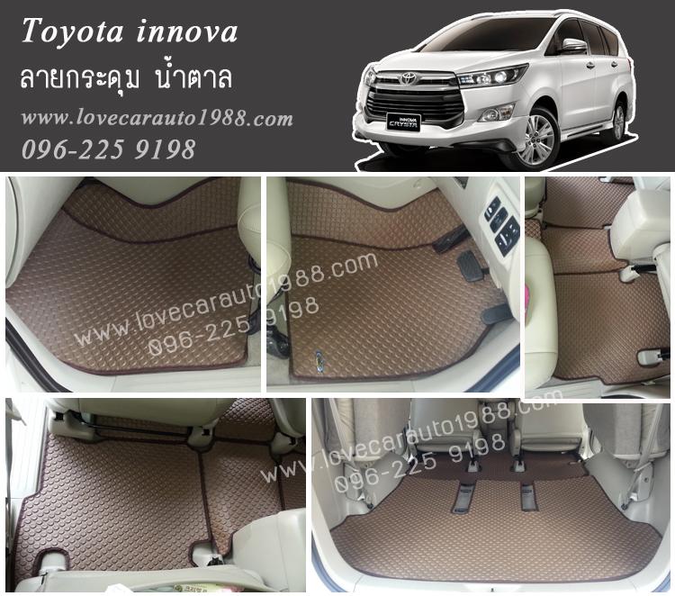 ยางปูพื้นรถยนต์ Toyota innova ลายกระดุม น้ำตาล