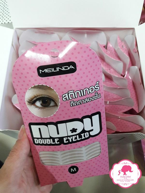 MeiLinda Nudy Double Eyelid สติกเกอร์ติดตา 2 ชั้น ไซส์ M