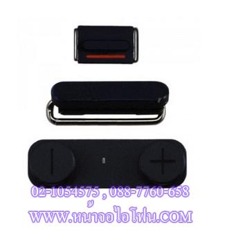 อะไหล่ไอโฟน 5 ปุ่มนอกสวิชย์แบบต่างๆ iPhone 5 สีดำ