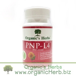 PNP-L4 Organic's Herbs 30 เม็ด อกสวย ผิวใส ภายในกระชับ หน้าอกเต่งตึง ประจำเดือนมาปกติ