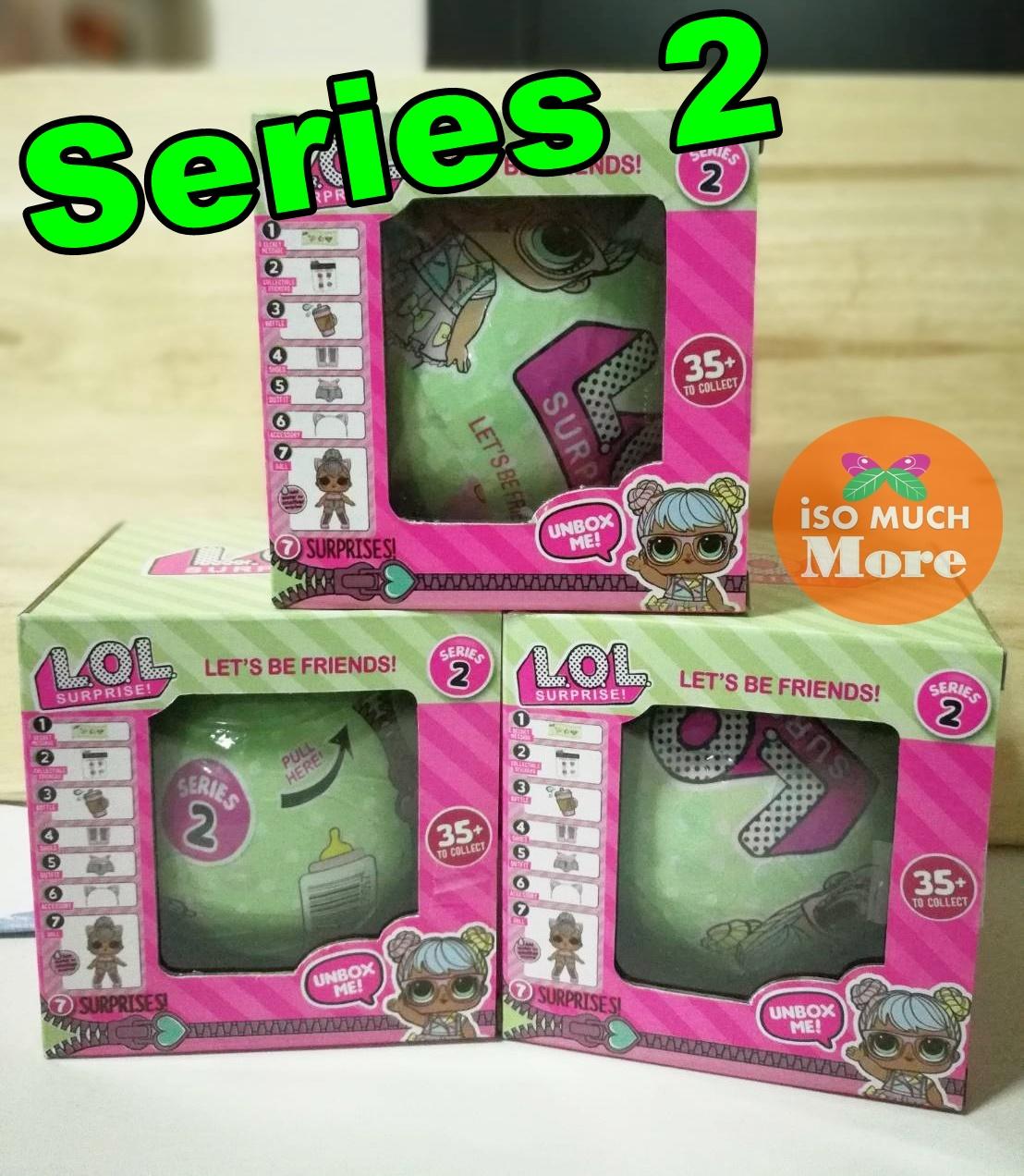 ไข่LOL ตุ๊กต่าของเล่น ดูดนม ฉี่ ร้องไห้ พ่นน้ำ เปลี่ยนสี ได้ LOL Surprise Egg Series 2 ลูกใหญ่ 10 ซม แพ็คเดี่ยว