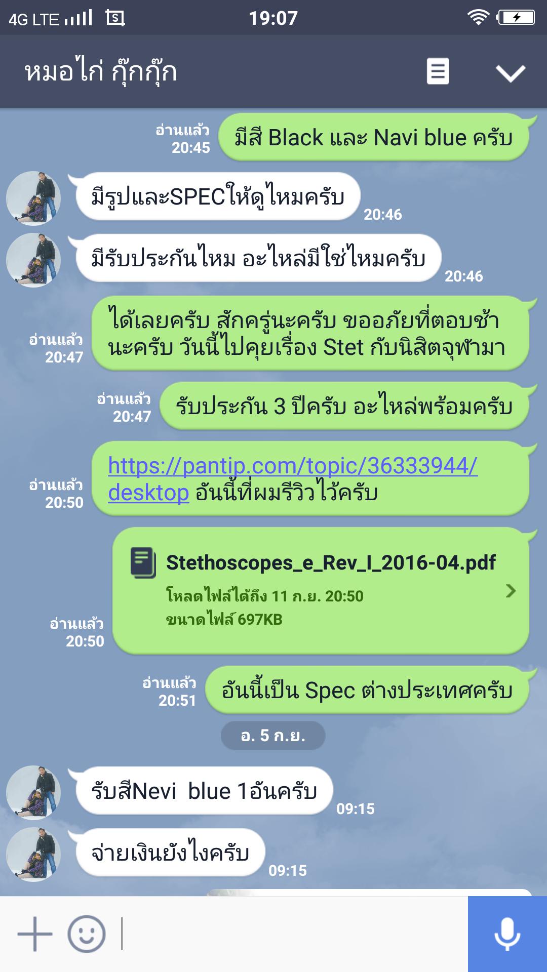 Cardiophon 2.0