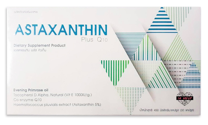 Astaxanthin Plus Q10 PGP แอสตาแซนทิน พลัส คิวเท็น 30 เม็ด