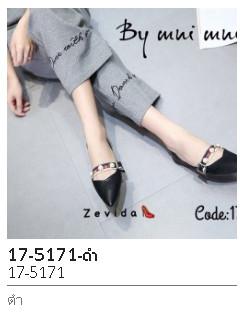 รองเท้าคัชชูแบบสวม ส้นเตี้ย(17-5171-ดำ ดำ)