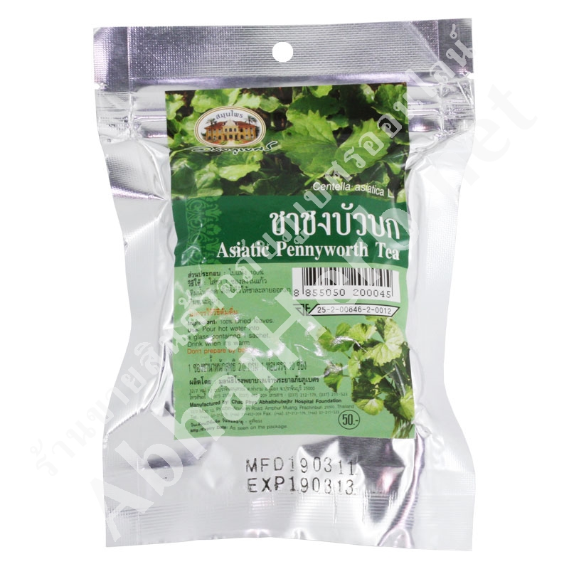 Asiatic Pennyworth Tea - Abhaiherb